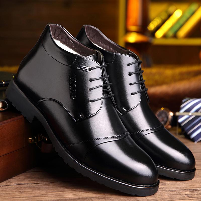 男士小码棉皮鞋