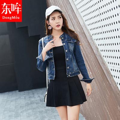 东哞2017新款秋季牛仔外套短款修身弹力韩版百搭学生bf长袖女士