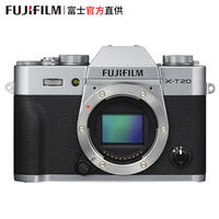 FUJIFILM / Fuji X-T20 retro micro single camera Fuji XT20 single body 15-45 18-55 kit
