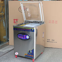 Food vacuum machine vacuum packaging machine rice brick sealing machine chicken and duck cooked dry and wet dual-use billion letter business type
