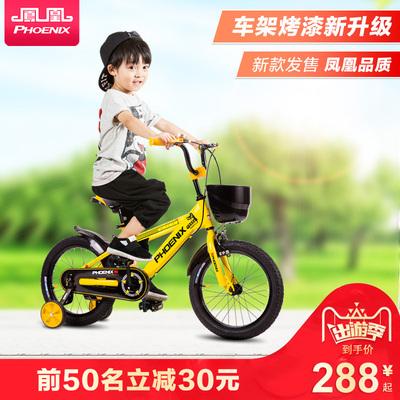凤凰儿童自行车小孩脚踏单车男孩宝宝2-3-4-6-7-8-9-10岁女孩童车销量排行