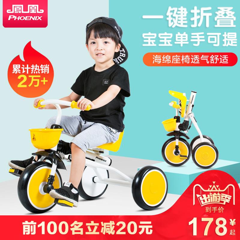 婴儿推单车