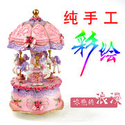 Sky City Music Box Carousel Music Box Send Girl Girl Boy Child Creative Shiny Birthday Gift
