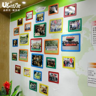 磁性照片板相框企业文化墙员工风采A4大相框相片板员工照片墙相框