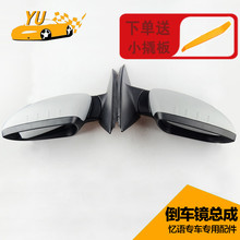 Jiuzhen Kia K5 Rearview Mirror Assembly Outside Rearview Mirror Assembly Electric Reflector Assembly Primer Automotive Accessories