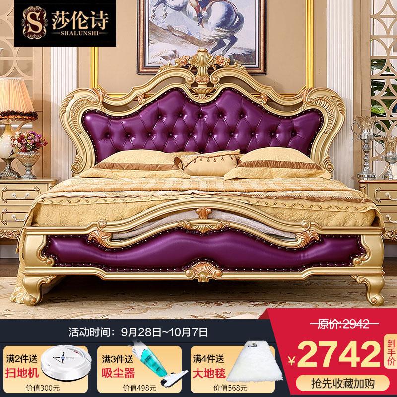 公主床软床