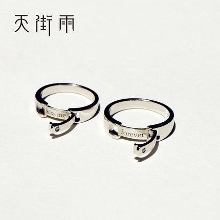 天街雨澳镶开合钻戒 S925银镶钻石戒指 原创设计刻字男女情侣对戒