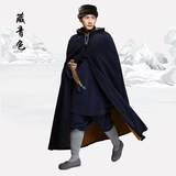 Shangyuan plush monk sat in a cape monk's suit double-layered thick zen cape monk's suit winter sitting cloak