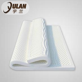 极友家宇兰天然乳胶床垫5CM泰国进口按摩乳胶1.2/1.5m/1.8米特价