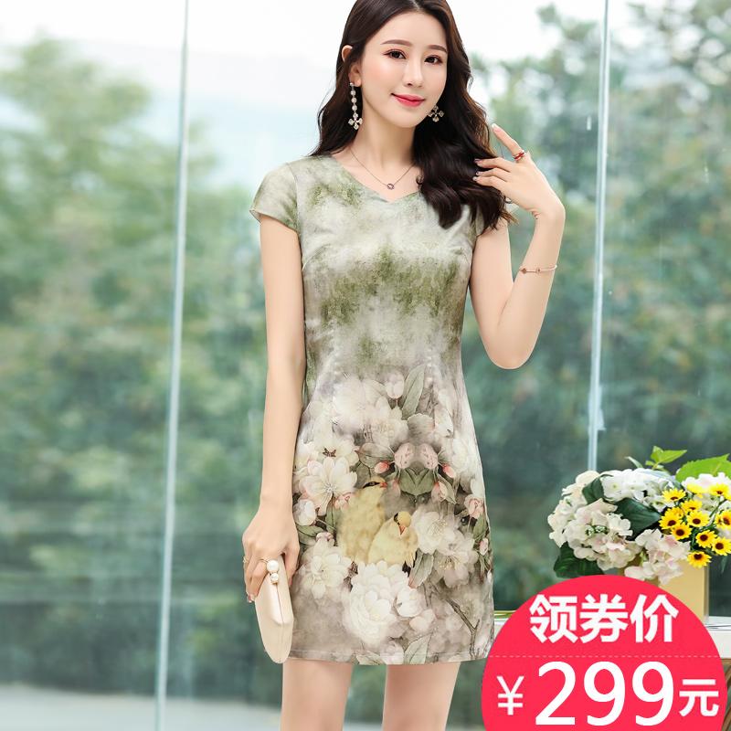 小个子真丝连衣裙女短款2019夏季新款韩版修身显瘦印花桑蚕丝裙子