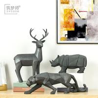 筑梦师旗舰店 北欧创意折纸豹子摆件美式家居装饰品客厅玄关书房