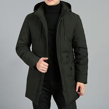 冬季棉衣男中长款大码冬天加厚款保暖休闲棉服中年秋冬款棉袄外套