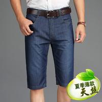 专柜正品 天丝棉 超薄夏季七分牛仔裤男短裤 宽松直筒高腰冰丝