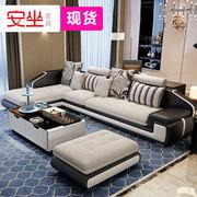 安坐 布艺沙发组合现代简约皮布沙发可拆洗大小户型客厅家具1178