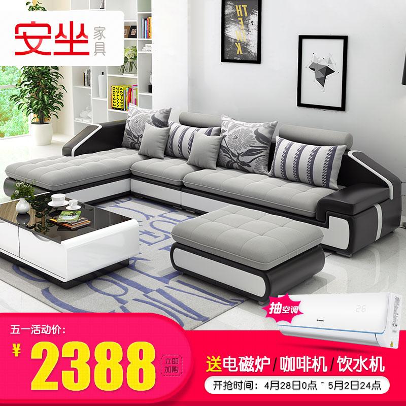 大户型转角布沙发