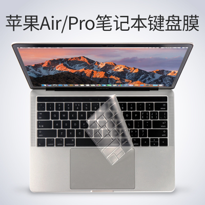 蘋果macbook air