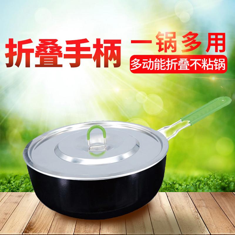 家用炊具锅