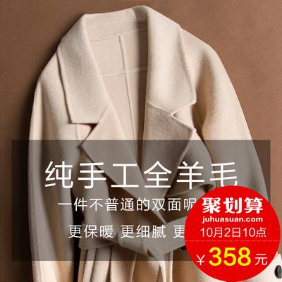 双排扣羊绒女大衣