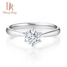 DRDarryRing一克拉钻石戒指定制专柜正品珠宝六爪求婚结婚钻戒