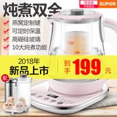 苏泊尔养生壶家用玻璃电全自动加厚煮茶壶煮茶器多功能养身烧水壶图片