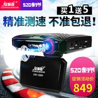 征服者行车记录仪带电子狗云自动升级超高清夜视测速三合一体机