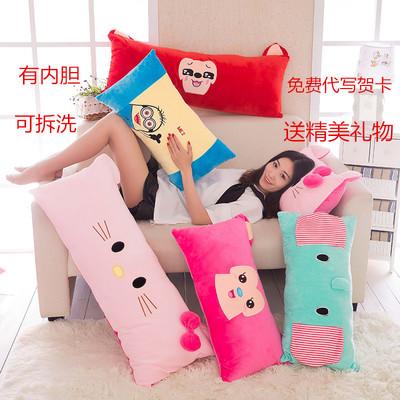 可爱睡觉抱枕枕头毛绒玩具卡通单人枕双人枕头情侣枕男女生日礼物