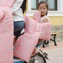 电车冬季双人加厚儿童后座电动车挡风被亲子护腰款加绒保暖