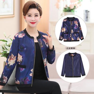 中老年女装秋装外套长袖风衣休闲夹克外套中年40岁妈妈装短款上衣