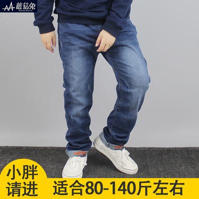 男童牛仔裤加肥加大春秋款12宽松15岁13青少年长裤初中学生胖男孩