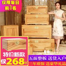 整板独板老香樟木箱子字画储物箱子全实木箱子衣箱整理收藏箱带锁