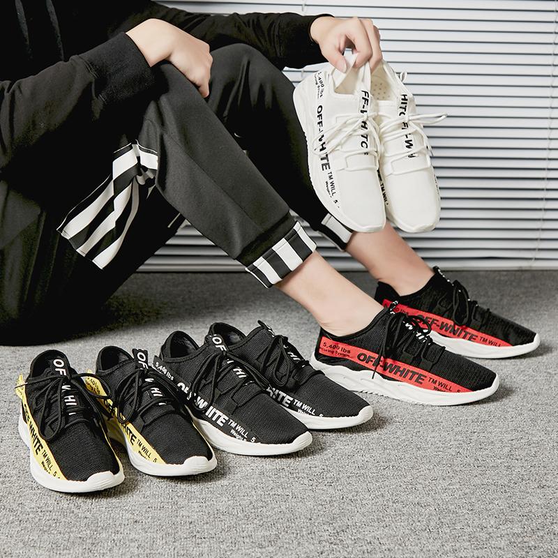 运动鞋跑步鞋增高鞋男鞋