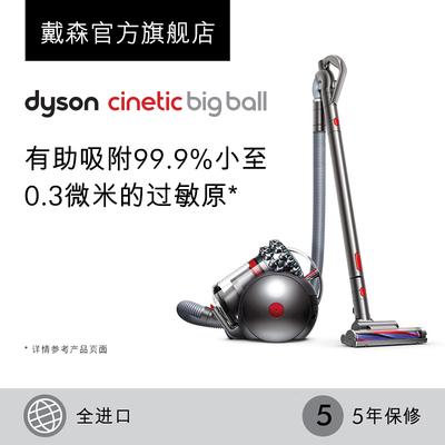戴森dyson吸尘器除螨