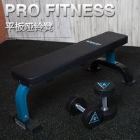 德国SCHMIDT 商用哑铃凳 PRO专业卧推凳平凳仰卧板飞鸟凳私教健身