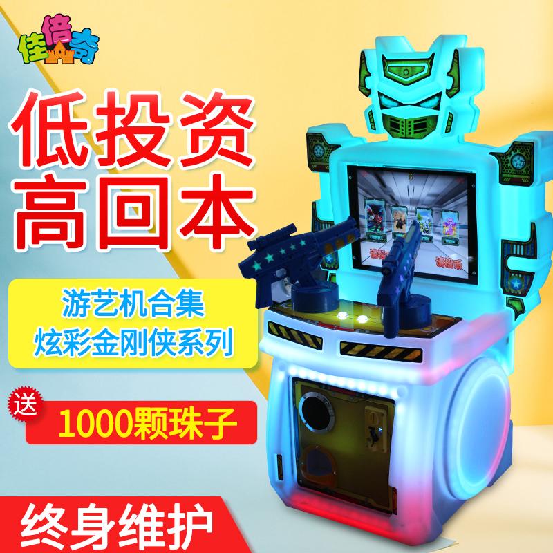 Игровые автоматы Артикул 566942097525