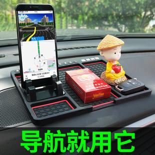 车载导航手机支架防滑垫汽车中控台仪表台车用置物垫装 饰用品大全