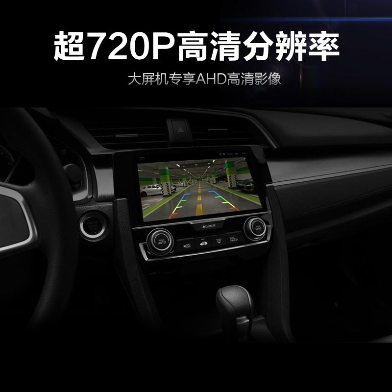 车载通用无光夜视超高清鱼眼广角倒车摄像头大屏安卓专用后视影像