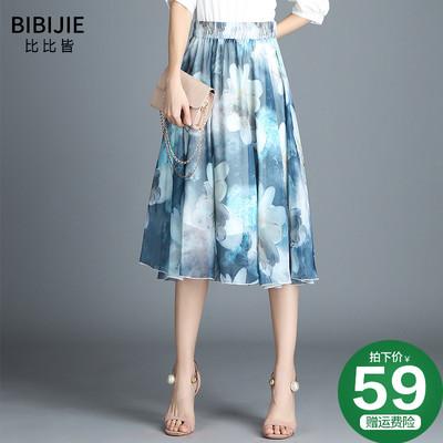 雪纺印花女士半身裙2018新款夏季高腰花色松紧腰中长裙下半截裙子