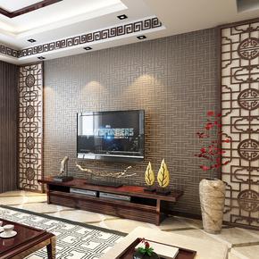 本木 3d现代中式墙纸客厅壁纸 电视背景墙墙纸玄关无纺布书房卧室