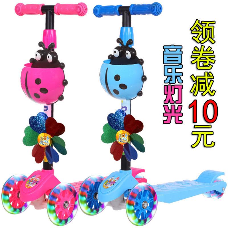滑板车儿童2-3-6岁单脚滑板车小孩3四轮男女宝宝带音乐踏板滑滑车