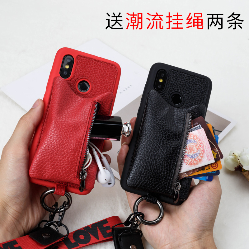 红米note插卡手机套