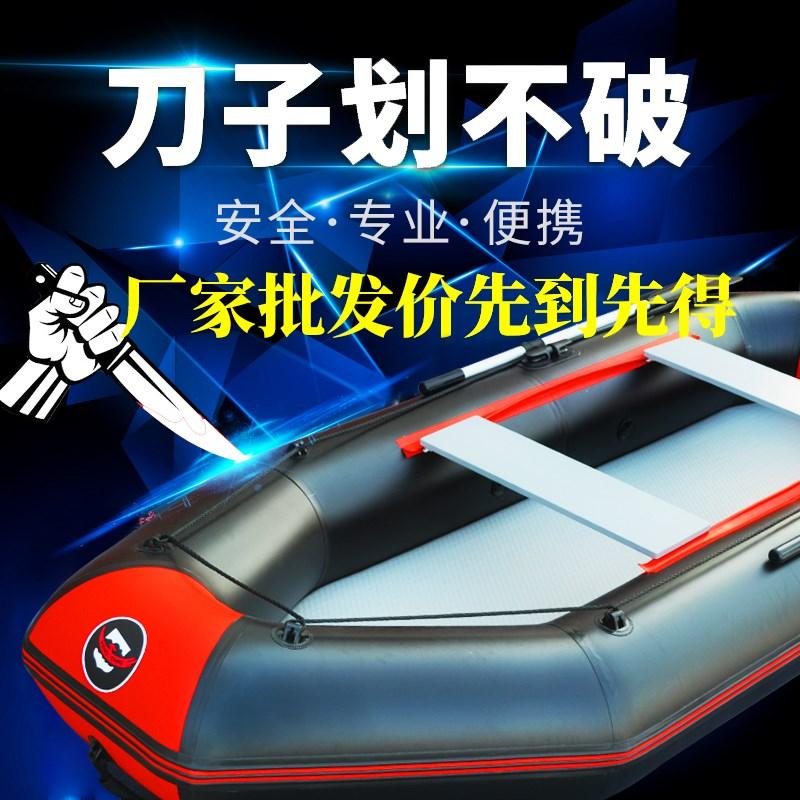 户外气垫船 加厚