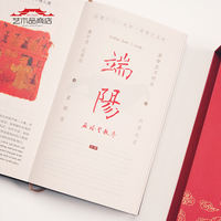 Shaanxi History Museum Shaanxi Bo Calendar 2019 Ancient Style Creative Chinese Style Home Commemorative Collection Notepad