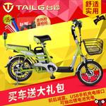台铃新款小清铃三代真空胎48V电动自行车12A锂电池代步成人电动车