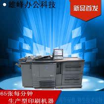数码复合机激光复印扫描打印机商用办公一体机A3黑白IR2204L佳能