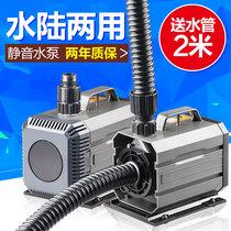 Sensen submersible pompe de réservoir de poissons de la pompe à eau daquarium pompes à eau à domicile changement de filtre de pompe de circulation muet petite