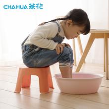 创意塑料小椅子 茶花凳子小板凳凳子家用懒人矮凳圆凳客厅家用时尚