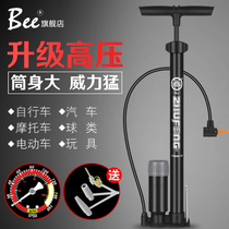 Bee High Pressure pump bicycle portable household mountain bike car electric motorcycle basketball bicycle Accessories