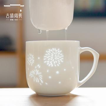 景德镇古镇陶瓷茶杯套装玲珑瓷带盖过滤杯定制陶瓷杯办公室马克杯