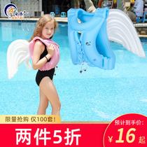 儿童救生衣浮力背心游泳男女童小孩学游泳装备充气宝宝大浮力泳衣