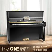 送货到家键立式专业级教学钢琴88全新立式钢琴2H德国哈罗德
